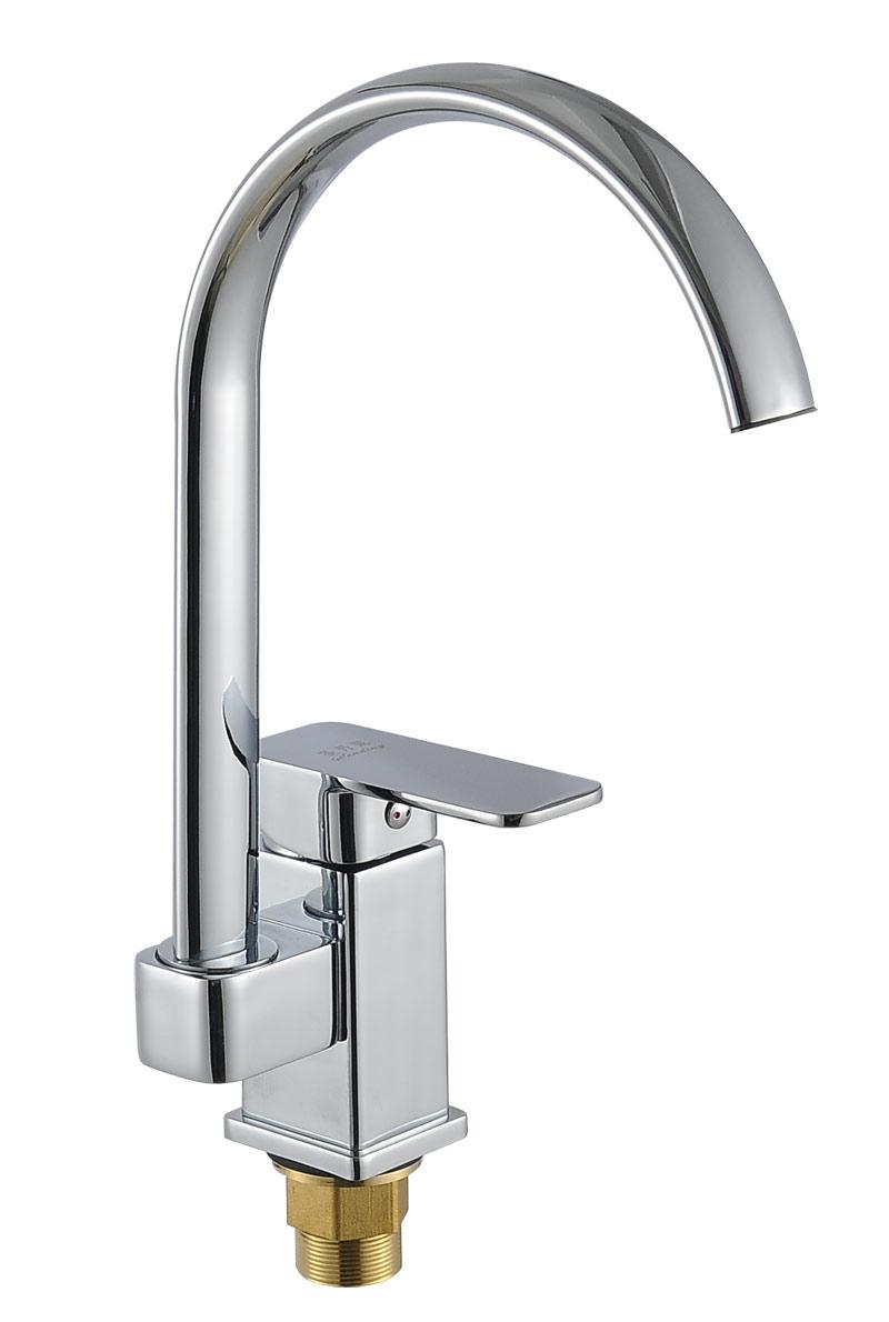 design einhandmischer bad wc badezimmer wasserhahn chrom